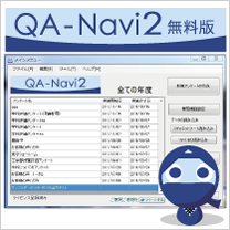 QA-Navi2